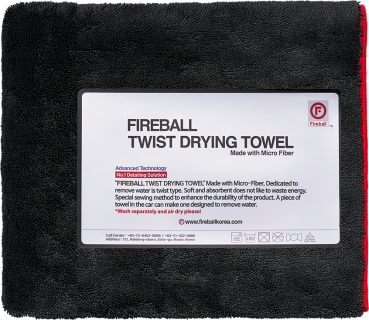 Fireball Twist Drying Towel 70X90